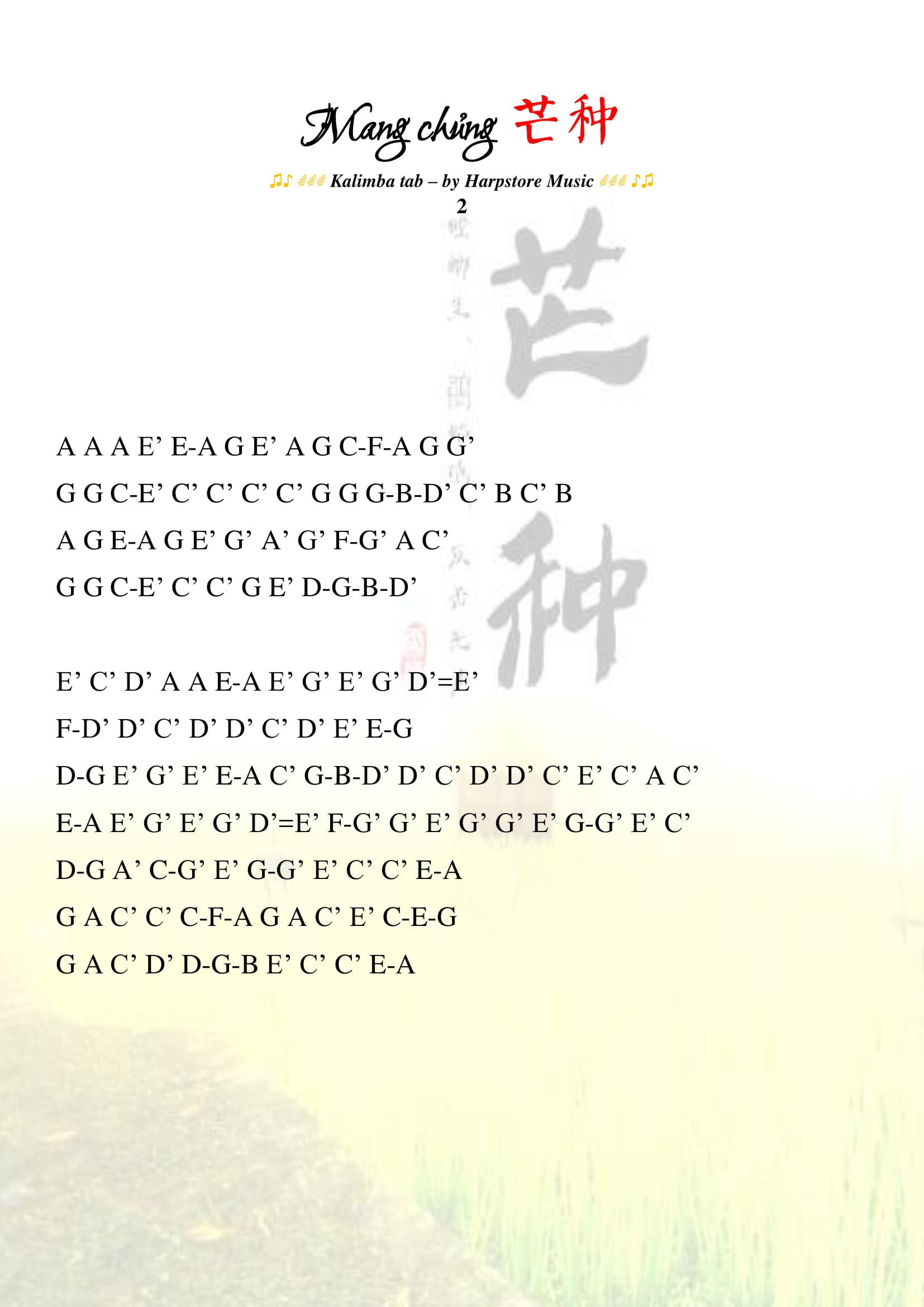kalimba tab Mang chủng 2